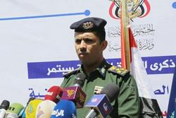 اجهزة الأمن اليمنية تكشف عن إسقاط خلية إجرامية التابعة للمخابرات الإماراتية