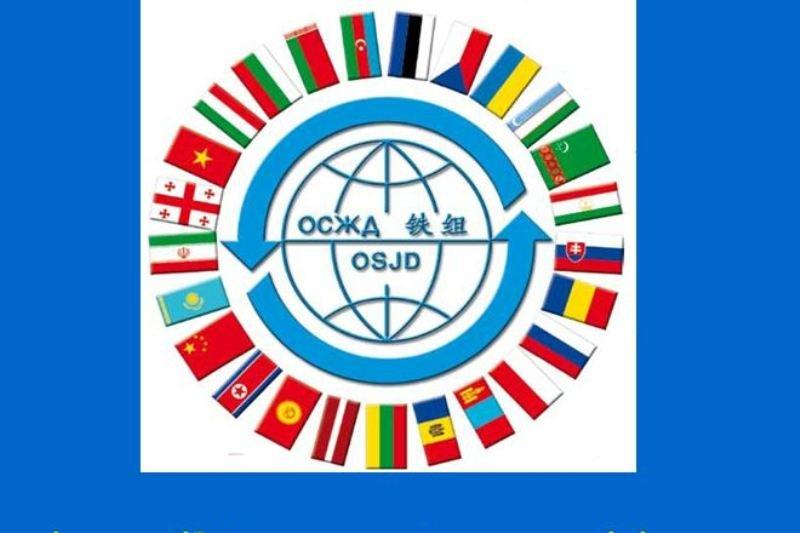 Iran to host 11th OSJD conference next week - Tehran Times