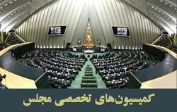 ۶ وزیر به بهارستان میروند/ بررسی پیگیری حقوقی ترور سردار سلیمانی