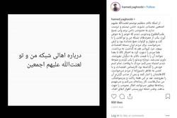 رفتار خائنانه شبکه منوتو و رسانههای فارسیزبان