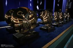 برگزیدگان جایزه «باربد» در سیوششمین «موسیقی فجر» معرفی شدند