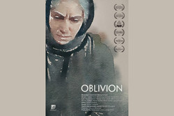 'The Oblivion' to vie at US' Post Alley Filmfest.