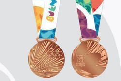 رضا غلامی در مسابقات جودو به مدال برنز دست یافت