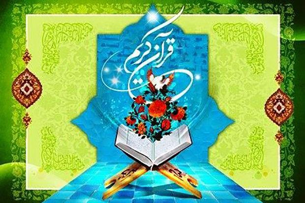 ۱۴۴۷نفر در سامانه همگام برای آموزش قرآن ثبت نام کرده اند