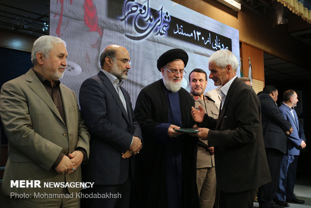 130 doc. of martyred defenders of holy shrines unveiled