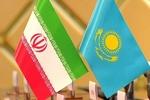 Iran opens trading house in Bishkek