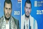 مسئولان ایرانی چه قدر به مسئولان یمنی شباهت دارند؟