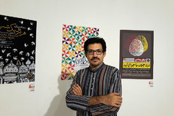 پوسترهای برگزیده انجمن تصویرگران مرور میشود/ نمایش پوستر ۲۹ ساله