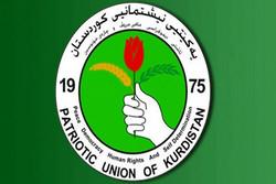 رؤسای مشترک اتحادیه میهنی کردستان عراق به «رئیسی» تبریک گفتند
