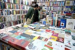 چهار دهه نشر کتاب در انقلاب اسلامی به روایت آمار