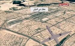 اليمن.. سلاح الجو المسير يشن هجوماً على مطار دبي الدولي