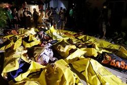 انڈونیشیا میں شدید زلزلہ اورسونامی سے ہلاکتوں کی تعداد 832 ہو گئی