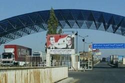 """فتح معبر """"نصيب-جابر"""" الحدودي بين سوريا والأردن"""