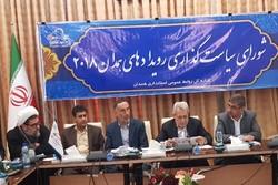 همایش بینالمللی نخبگان و سفیران فرهنگی در همدان برگزار میشود