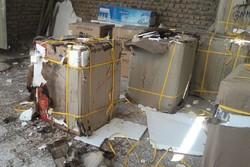 درگیری محتکران با بازرسان سازمان صمت در خرمآباد/ ۲ نفر دستگیر شد