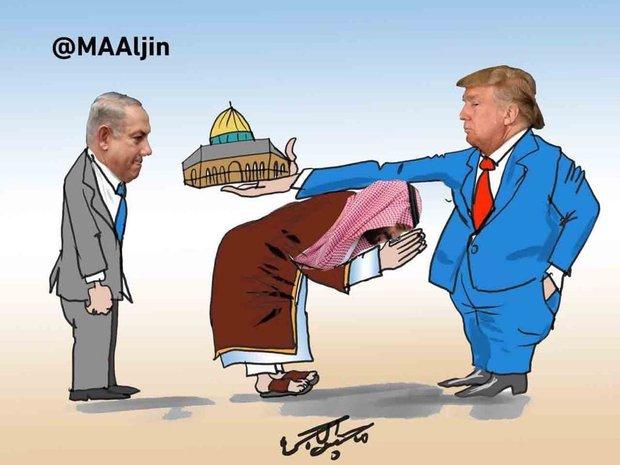 تسلیم قدس به اسرائیل
