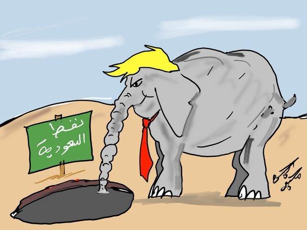 نفت عربستان را ترامپ بلعید!