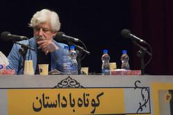 ارشاد نامه امام علی به مالک را ممیزی کرد/انصراف از چاپ رمان تازه