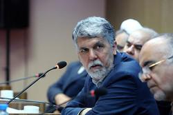 پیام وزیر فرهنگ و ارشاد اسلامی به سوگواره ملی علمدار در ایلام