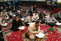 کلاس های قرآنی در ناحیه شهری مهرگان قزوین دایر است