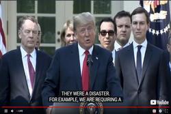 ترامپ: برخی نمیخواهند منصفانه با ما کنار بیایند؛ باید تعرفه بدهند