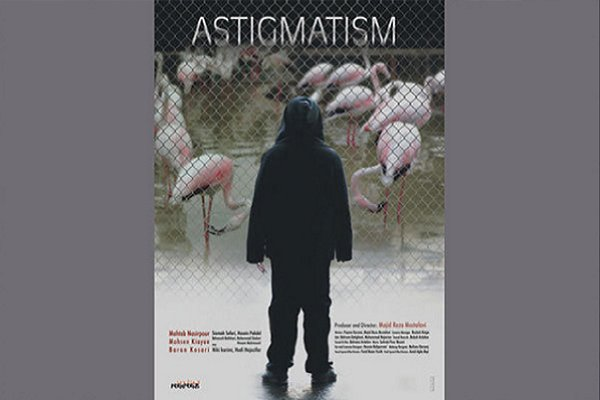 'Astigmatism' to vie at Asia Pacific Screen Awards