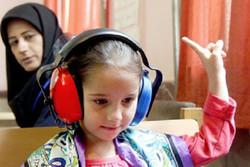 ۲۰ مرکز غربالگری شنوایی در خراسانجنوبی/نرخ افت شنوایی ۱۳.۵ درصد