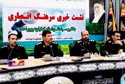 نشست های تعاملی سپاه با رسانه های استان برگزار می شود