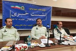 ۳۰۰ عنوان برنامه در هفته نیروی انتظامی در قزوین برگزار می شود
