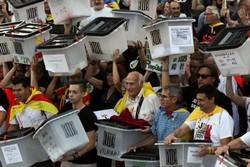 آغاز محاکمه جداییطلبان کاتالان به اتهام شورش