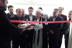 مدرسه روستای «ناوه امید علی» کوهدشت با مشارکت بنیاد برکت افتتاح شد