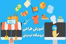 فروشگاههای اینترنتی؛ بازاری پر سود و پر رقابت
