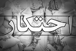 سرنوشت مبهم کالاهای احتکاری در کرمانشاه/توزیعی که اطلاعرسانی نشد