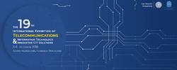 telecom innovation 2018