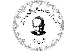 جشنوارۀ نشان دهخدا دوسالانه شد