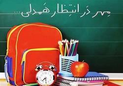 اجرای طرح «دوشنبه های پرمهر» در ۱۰۰۰ مدرسه مازندران