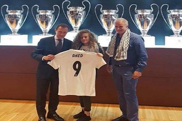 Filistinli cesur kızı davet eden Real Madrid'e İsrail'den tepki