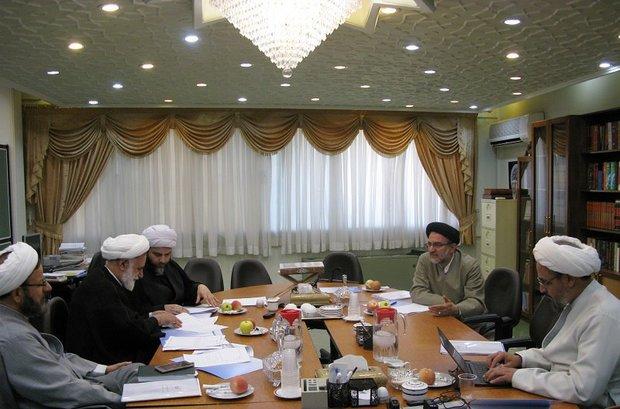 حجت الاسلام خاموشی رئیس هیئت امنای سازمان تبلیغات اسلامی شد