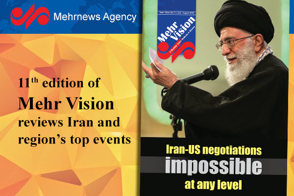11th 'Mehr Vision' addresses Iran's defense achievements, JCPOA survival