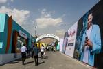 بیستمین نمایشگاه بین المللی «تلهکام» برگزار میشود
