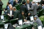 مجلس نحوه تسویه بدهیهای دولت را مشخص کرد