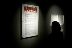 تلاشها برای احیای چاپدستی به نمایش درآمد/ تلفیق خلاقیت و تکنیک