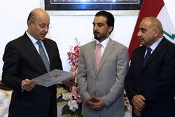 Karelerle Irak parlamentosunda cumhurbaşkanlığı seçimi