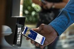 تحقیقات دیوان عالی آمریکا از اپل به علت انحصارطلبی تجاری