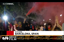 فلم/ کاتالونیا میں پولیس اور مظاہرین میں جھڑپیں