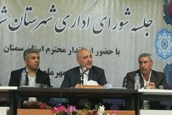 ضرورت دوری از مباحث اختلاف انگیز/ دارالمرحمه هویت استان سمنان است