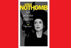 املی نوتومب در فهرست پرفروشهای فرانسه/ استقبال از کتاب جدید