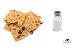 «نان و نمک» رادیو فرهنگ را بچشید