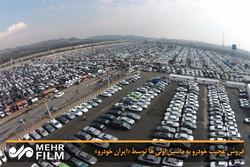 فروش عجیب خودرو به ماشین اولی ها توسط «ایران خودرو»