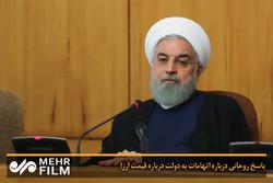 صدر حسن روحانی  کل تہران یونیورسٹی کا دورہ کریں گے